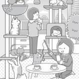 『【お仕事】健康脳活ドリルひかり(英和出版社)』の画像