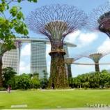 『シンガポール3日目』の画像