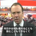 【動画】英BBC「新型コロナから回復したハンコック保健相、自分の経験を語る」 [海外]