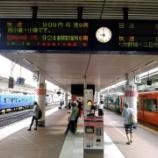『JR鹿児島本線 日中「快速」で博多から門司港まで乗車してきました!』の画像