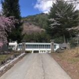 『日本初のイエナプランスクール「大日向小学校」開校!』の画像