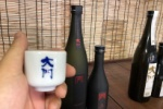 大門酒造さんのところで『大門さんのお酒』が買えますよ!〜大門酒造の直売所に行ってみた!〜