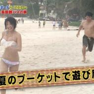 【画像】テレ東で尾崎ナナの爆乳おっぱいゆれゆれ警報発令wwwwwwwwwwww アイドルファンマスター