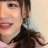 『[動画]2019.12.01(23:00~) SHOWROOM 「=LOVE(イコールラブ) 音嶋莉沙」@個人配信』の画像