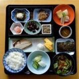 『伝統の食事』の画像