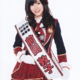 『【朗報】前田敦子(29)のJK制服きたあああああああああwwwww』の画像