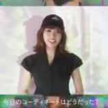 『【乃木坂46】松村沙友理 R4G 第2弾『シュタインズ・ゲート ゼロ』SPインタビュー動画が公開!!!』の画像