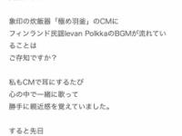 【乃木坂46】生田がタダで入手したモノを大金で買った白石wwwww