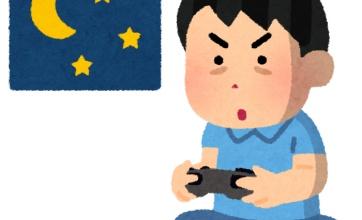 一緒にゲームをしてて楽しい人とそうじゃない人wwwww