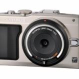 『オリンパス OM-Dと同等画質のE-PL5,E-PM2,ボディーキャップレンズの15mmF8など』の画像