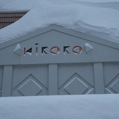 北海道スキーツアー2013 その2