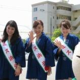 『ミス浜松に続いて2016年のミス浜北の募集が開始されてる!【5月10日まで】』の画像