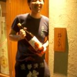 『錦糸町 『井のなか』に再訪してビックリ!』の画像