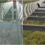 『【世界仰天ニュース】中国のガラスの吊り橋が強風により崩壊』の画像