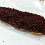『ローソンのチョコクランチエクレア』の画像