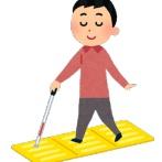 【立憲魂】枝野幸男さん点字ブロック上で渾身の街頭演説