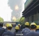 中国で化学工場タンクが大爆発 死傷者不明