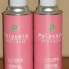 『塩ビ用導電塗料スプレー缶です。』の画像