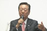 【自由党・小沢】自民党に対する批判の受け皿を作るため「オリーブの木構想」を実現すべき そうなった時点で圧勝だ