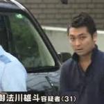 みのもんたの次男・御法川雄斗が容疑認める 「盗んだことに間違いない。 出来心で、かばんにお金があれば盗もうと思った」