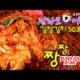 白菜キムチを韓国語で!