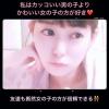 【朗報】みるきー、バイセクシャル告白wwwwwwww!?