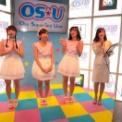最先端IT・エレクトロニクス総合展シーテックジャパン2014 その26(NHK/JEITA・OS☆U)の2