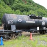 『保存貨車 タキ29300形タキ29312』の画像