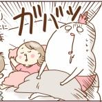 トリあたま絵日記(旧:巣ごもりゆばさん~ズボラ育児楽しんでます~)