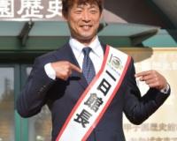 阪神OB 桧山氏が甲子園歴史館で一日館長「見ていて一日つぶれます」