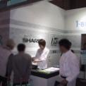 オーディオエキスポ2001 その14(SHARP)1日目