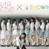 本日のAKB48オールナイトニッポンは何かがありそう・・・【指原莉乃  坂口理子 冨吉明日香 駒田京伽】