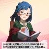 【ミリマスSS】七尾父「百合子がグレた・・・」