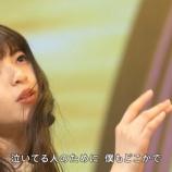 『【乃木坂46】山田裕貴『紅白、飛鳥ちゃんを見届けました・・・』』の画像