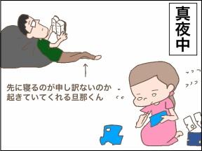 【4コマ漫画】かぁ〜さんは〜夜なべぇをして〜