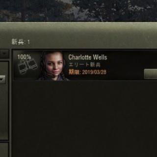 W.O.T 中級プレイヤーの日記