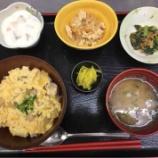 『1号館昼食( 親子丼 )』の画像