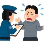 警察「お兄さん何してんの?」俺「コンビニで弁当買って食ってる」