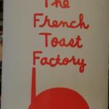 『ザ フレンチトーストファクトリー - ジェムカン聖地巡礼』の画像