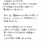 『元でんぱ組.inc夢眠ねむとバカリズムが結婚を発表!!!!!!』の画像