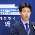 「日本の癖を直すためには必要」…韓国与党から再び飛び出したオリンピックボイコット=韓国の反応