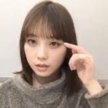 『【乃木坂46】この発言は!!??与田祐希、現在一人暮らしではない可能性が浮上・・・』の画像