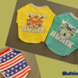 『【新作入荷】フレブルちゃんのためのブランド「Buhix」』の画像