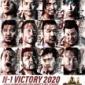 \次回は新潟‼/ 🏆N-1 VICTORY 2020🏆 📅9...