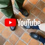 『【動画】パラブーツMICHAEL 1ケ月を経ました』の画像