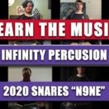 『【WGI】スネア必見! 2020年インフィニティ『ラーン・ザ・ミュージック』動画です!』の画像