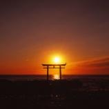 『いつか行きたい日本の名所 白鬚神社』の画像