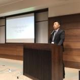 『東三河県庁イクボス講座開催』の画像