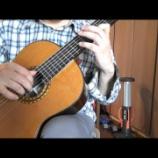 『今井ギターでヘンデルのメヌエット』の画像