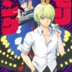 【悲報】少年ジャンプ「森林王者モリキング」、打ち切り完結!!綺麗な終わり方で次回作に期待!!